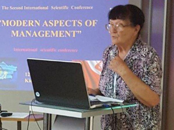konferencja naukowa 5
