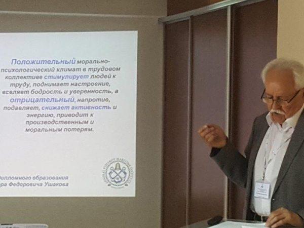 konferencje naukowe studia 4