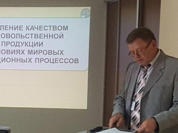 konferencje naukowe studia 9